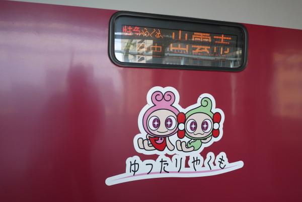 P1100986