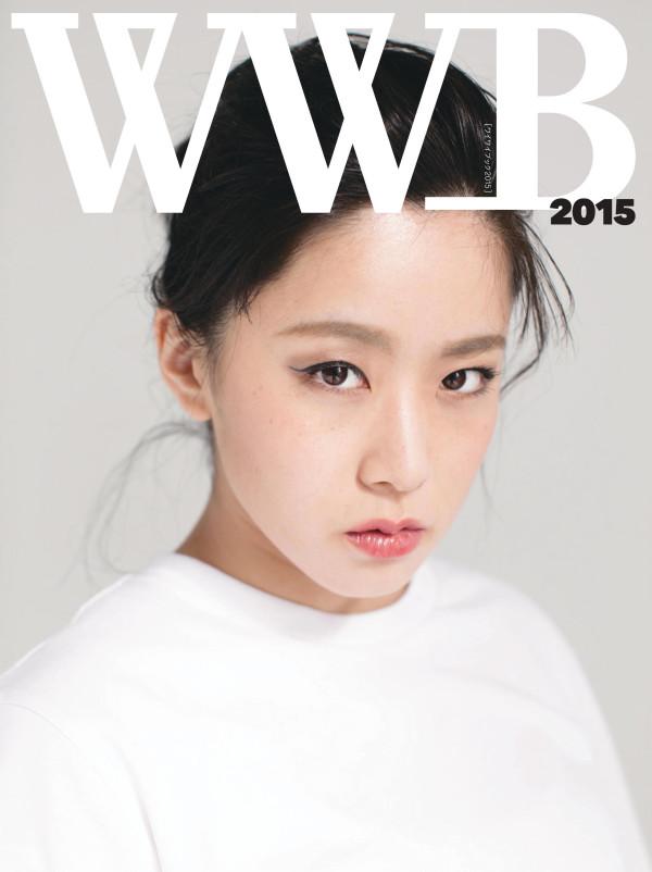 WWB表紙2