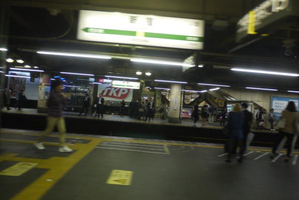 P1160345