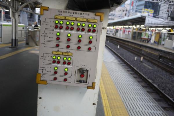 P1230401