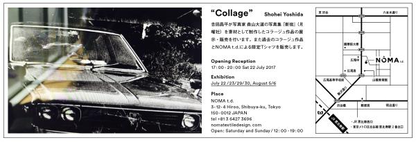 shoheiyoshida