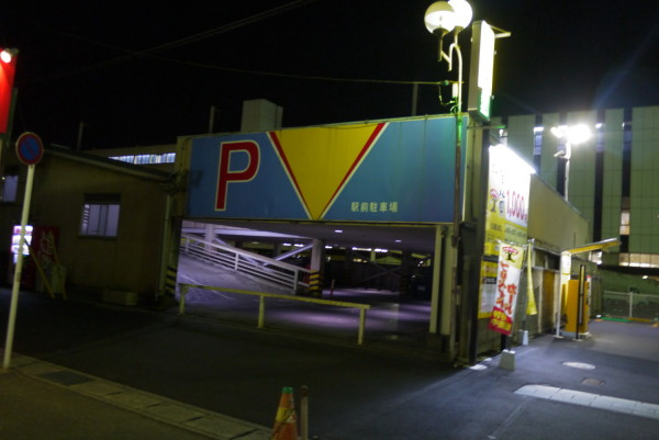 P1250534