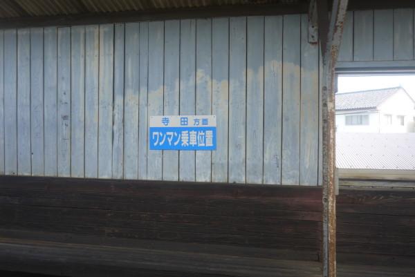 P1250596