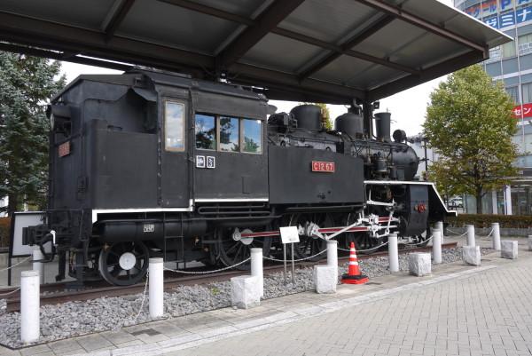 P1250893