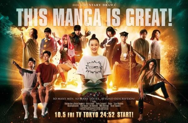 drama_konomanga_key_fixw_730_hq