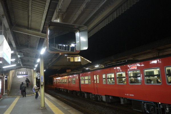 P1270837