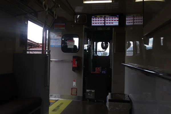 P1270853