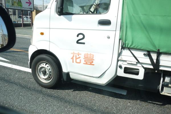 P1280558