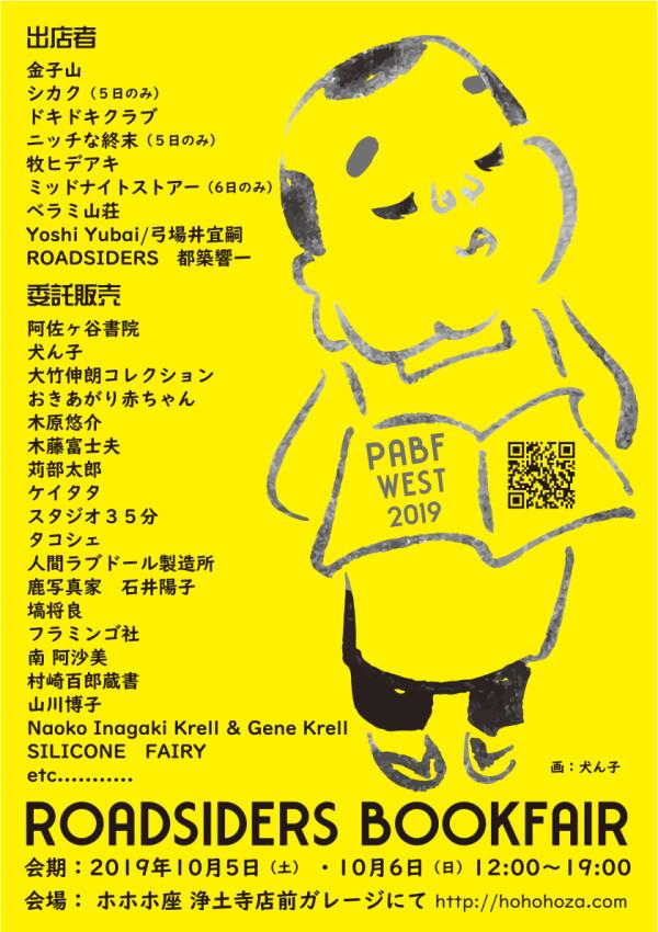 flyer1-600x850