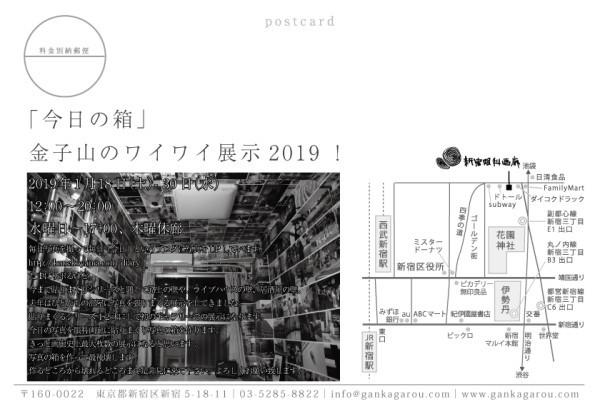 kanekoyama_ura-600x404